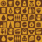 Stock Image : Brown kitchenware seamless