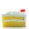 Stock Image : Cake slice isolated