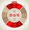 Stock Image : Calendar 2015