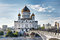 Stock Image : Cathedral of Christ the Saviour
