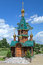 Stock Image : Chapel of Saint Barbara in Slutsk, Belarus