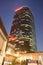 Stock Image : China World Trade Center