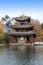 Stock Image : Chinese Pagoda