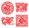 Stock Image : Chinese paper cutting