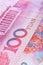 Stock Image : Chinese RMB Banknotes