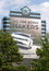 Stock Image : Chrysler World Headquarters