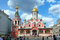 Stock Image : Church of the Kazan icon of the mother of God