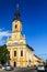 Stock Image : Church with Moon, Oradea