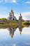 Stock Image : Church reflected in water