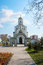 Stock Image : Church of st. vladimir on summer day