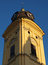 Stock Image : Church tower