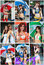 Stock Image : Collage image of SuperGT queens.