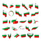 Stock Image : Collection of vector flag of Bulgaria