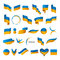 Stock Image : Collection of vector flags of Ukraine