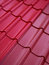 Stock Image : Colored tin roof structure