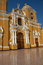 Stock Image : Colourful Trujillo Cathedral