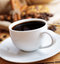 Stock Image : Cup of cofee