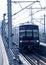 Stock Image : De metro van Peking