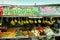 Stock Image : De winkel van het fruit met affiches