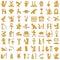 Stock Image : Egyptian hieroglyphs Decorative Set 1