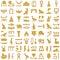 Stock Image : Egyptian hieroglyphs Decorative Set 2