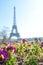 Stock Image : Eiffel Tower