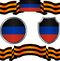 Stock Image : Flag of donetsk republic and georgievsky ribbon
