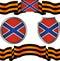 Stock Image : Flag of novorossiya and georgievsky ribbon