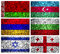 Stock Image : Flags of Eastern Europe part 1