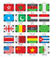 Stock Image : Flags world set