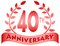 Stock Image : Fortieth Anniversary Banner/eps