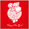 Stock Image : Funny sheep on bright red background 1