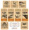 Stock Image : Funny vintage Halloween apothecary labels - set 02 (vector)