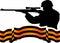 Stock Image : Georgievsy ribbon and sniper