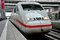 Stock Image : German intercity Bullet train at Munich train station, Germany