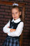 Stock Image : The girl in a school uniform