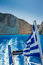 Stock Image : Greek Flag, Shipwreck Beach, Navagio in Zakynthos, Greece