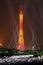 Stock Image : Guangzhou Tower at night
