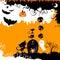 Stock Image : Halloween design