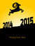 Stock Image : Happy new year 2015 year of goat. A goat jumps from 2014 to 2015