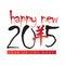 Stock Image : Happy 2015 Year Of Goat
