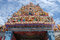 Stock Image : Hindu Temple