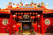 Stock Image : The Ho Ann Kiong Chinese Temple