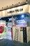 Stock Image : Human tough shop in hong kong