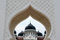 Stock Image : Indonesian muslim architecture,  Banda Aceh