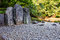 Stock Image : Japanese garden