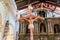 Stock Image : Jesus on the Cross in San Ramon, Bolivia