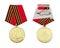 Stock Image : Jubilee Medal