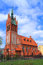 Stock Image : Kaliningrad Organ Hall