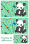Stock Image : Kids Puzzle - spot the difference in the Pandas